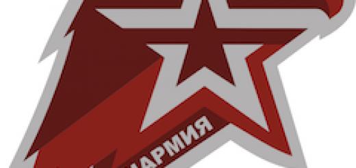 Юнармия_logo мал